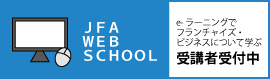 JFA WEB SCHOOL