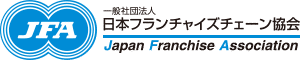 Japan Franchise Association